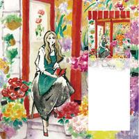 【一筆箋】花と本と私の時間