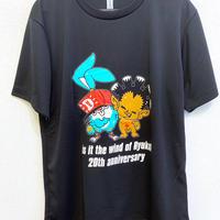 琉球の風なの? 20周年Tシャツ