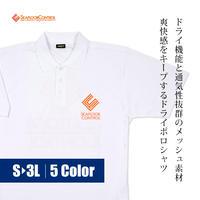 SFC オリジナル ポロシャツ<S-3L>