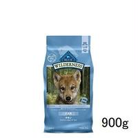 犬 900g BLUEウィルダネス 子犬用チキン【8822】