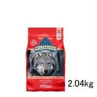 犬 2.04kg BLUEウィルダネス 成犬用・(超)小型犬・体重管理用チキン【4048】