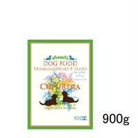 犬 900g クプレラ ベニソン&スイートポテト【0039】