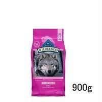 犬 900g BLUEウィルダネス 成犬用・(超)小型犬チキン【8860】
