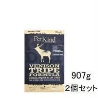 犬 907g ペットカインド ベニソントライプ【5004/5004】2個セット