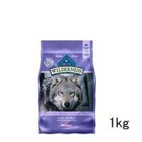 犬 1kg BLUEウィルダネス 成犬用・超小粒チキン【8846】