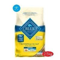 犬 2.5kg ブルーバッファロー 体重管理・成犬用 チキン&玄米レシピ【4795】