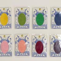 「チョイト」シリーズ:musubiさんの織り機 経糸
