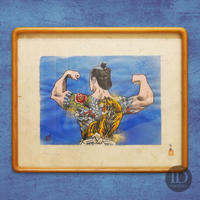 志村康夫「Mr.虎に牡丹」