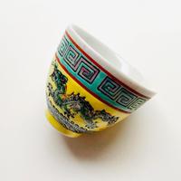 双龍紋茶杯  黄色 o-138