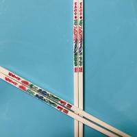 箸 2膳セット o-006