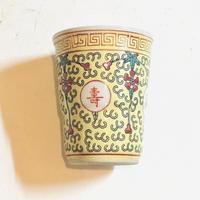 萬寿無疆 大茶杯  黄色 o-126