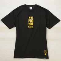 アナウンスTシャツ[No残業Day]