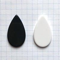 ジャパンヴィンテージ・ビーズパック(JVB287 ホワイト&ブラック)【 8個セット】