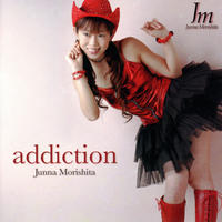 森下純菜CDアルバム「addiction」