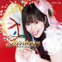 森下純菜CDアルバム「Fantasy」