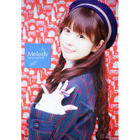 森下純菜アルバム「Melody」CDポスター(他の商品と組み合わせ販売)