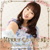 森下純菜CDアルバム「MERRY-GO-ROUND」