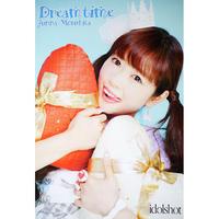 森下純菜シングル「夢時間(DreamTime)」CDポスター(他の商品と組み合わせ販売)