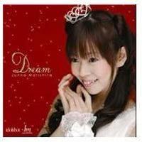 森下純菜CDアルバム「Dream」