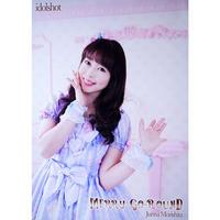 森下純菜アルバム「MERRY-GO-ROUND」CDポスター(他の商品と組み合わせ販売)