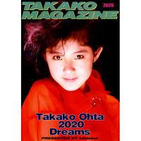 太田貴子「TAKAKO MAGAZINE 2020」
