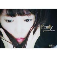 森下純菜シングル「Finally」CDポスター(他の商品と組み合わせ販売)