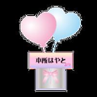 【発送なし】7/11(日)「Creamy moon オンライン」#1 Zoomのオンラインアフタートーク会参加権/番組応援「楽屋花」