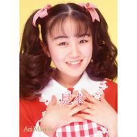 水野あおいA4スタジオポートレート(1996撮影)No.4 直筆サイン入り