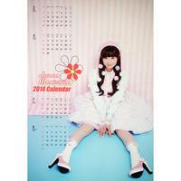 森下純菜2014カレンダー(5~8月)A2ポスター