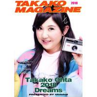 太田貴子「TAKAKO MAGAZINE 2018」