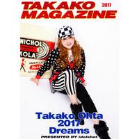 太田貴子「TAKAKO MAGAZINE 2017」