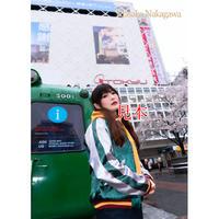 2/14中川雅子サイン入りA4ポートレートNo.5(2/14配信ライブ視聴者限定オンラインサイン会用 )当日14:00販売終了