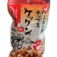 ケックンmini(スパイシー味)60g