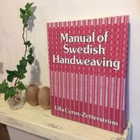 【B0023】希少 洋書 織物 北欧 スウェーデン織 英語 Manual of Swedish Handweaving