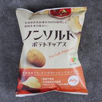 <食塩&化学調味料不使用>ノンソルトポテトチップス