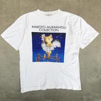 used  MAKOTO MURAMATSU T