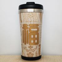 "Kimono Tumbler ""華 hana"" (h-08)"