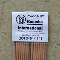 "KUUMBA  ""COCONUT"""