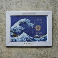 Aofuji