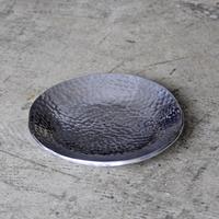 """Aluminium Tray """"83532"""""""