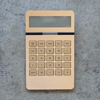 10Digit Ingot Calculator