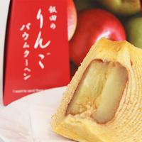 飯田のりんごバウムクーヘン