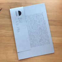 LETTER ISSUE (No.04)