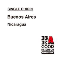 コーヒービーンズ 200g | BUENOS AIRES NICARAGUA