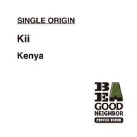 コーヒービーンズ 200g |  KII KENYA