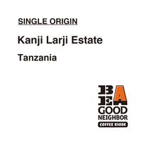コーヒービーンズ 200g | KANJI LARJI ESTATE TANZANIA
