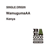 コーヒービーンズ 200g |  WAMUGUMA AA KENYA