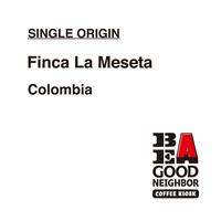 コーヒービーンズ 200g |  LA MESETA COLOMBIA