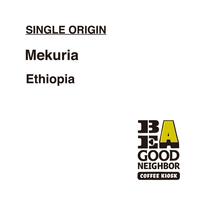 コーヒービーンズ 200g | MEKURIA ETHIOPIA