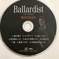 New!!【ネット限定販売】Ballardist バラーディスト ディスク (CD盤面のみ) 今だけLIVE DVD付★